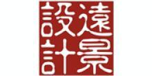 四川省遠景建筑園林設計研究院有限公司