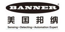 美國邦納工程國際有限公司上海代表處