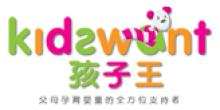 孩子王兒童用品(中國)有限公司