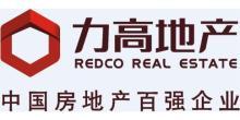 力高(中國)地產有限公司