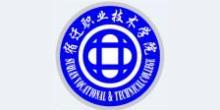 宿遷職業技術學院