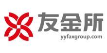 深圳前海用友力合金融服务有限公司