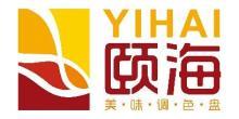 颐海(上海)食品有限公司
