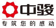 上海中駿置業有限公司