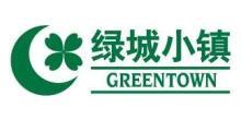 綠城理想小鎮建設集團有限公司