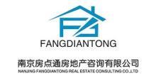 南京房点通房地产咨询有限公司