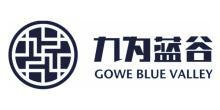菏澤九為產業園管理有限公司
