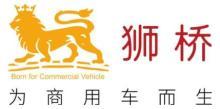 狮桥融资租赁(中国)有限公司
