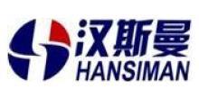 濟南漢斯曼時代技術有限公司