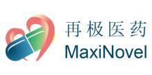 上海再极医药科技有限公司