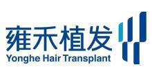 北京雍禾醫療投資管理有限公司