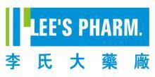 李氏大藥廠(香港)有限公司