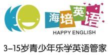 重慶海培文化傳播有限公司