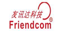 深圳友訊達科技股份有限公司