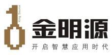 河南金明源信息技術有限公司