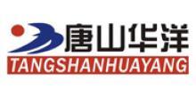 唐山華洋自動化有限公司