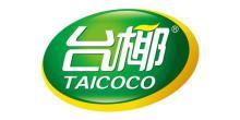 廣東臺椰食品有限公司