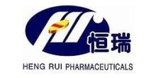 上海恒瑞医药有限公司