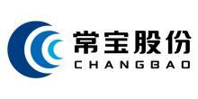江蘇常寶鋼管股份有限公司