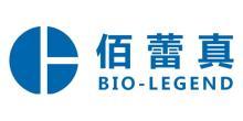 武汉佰蕾真生物科技有限公司