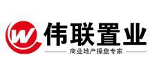 北京偉業聯行商業管理有限公司