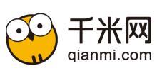 江蘇千米網絡科技股份有限公司