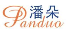 杭州潘朵信息科技有限公司