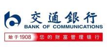 交通銀行股份有限公司太平洋信用卡中心宜昌分中心