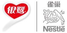 廈門銀鷺食品集團有限公司