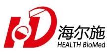 海爾施生物醫藥股份有限公司