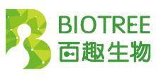 上海百趣生物醫學科技有限公司
