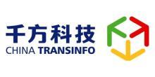 北京千方航港科技有限公司
