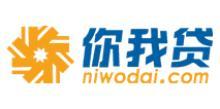 上海你我贷互联网金融信息服务有限公司