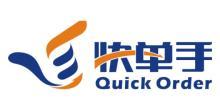 四川快单手软件技术有限公司