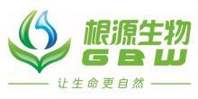 青島根源生物技術集團有限公司