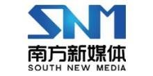廣東南方新媒體股份有限公司