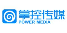 青島報業傳媒集團-掌控傳媒