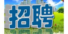 南京小精豆生物科技有限公司
