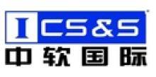 中軟國際科技服務有限公司成都分公司