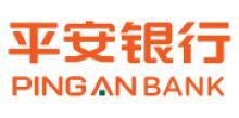 平安銀行股份有限公司