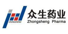 廣東眾生藥業股份有限公司