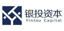 山东银投股权投资基金管理有限公司
