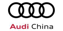 奧迪(中國)企業管理有限公司