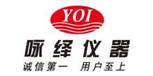 上海詠繹儀器儀表有限公司