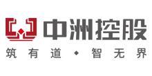 深圳市中洲投资控股股份有限公司