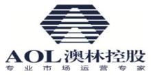 浙江澳林控股集團有限公司