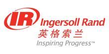 英格索蘭(中國)投資有限公司