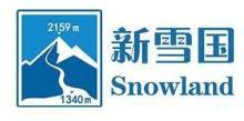 赤城新雪國房地產開發有限公司