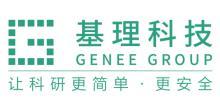 天津市基理科技股份有限公司