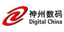 神州數碼(中國)有限公司
